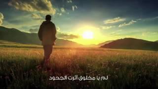 انه الله القدير - أحمد المقيط