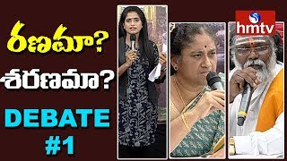 Sabarimala Temple Row | People's Opinion #1 | hmtv Special Debate