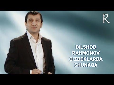 Dilshod Rahmonov - O'zbeklarda shunaqa | Дилшод Рахмонов - Узбекларда шунака