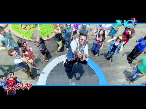Pandaga Chesko | Life Is Beautiful | Song