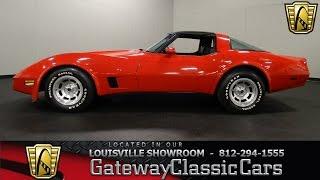 1981 Chevrolet Corvette - Louisville Showroom - Stock # 1508