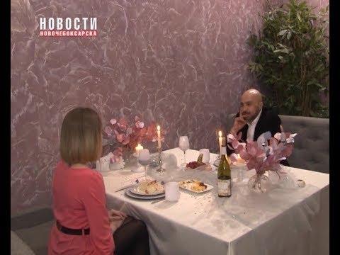 Романтический ужин для участников проекта «Love is...»