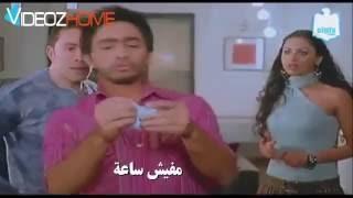 Download أخطاء الأفلام وأغبى مشاهد السينما المصرية 3Gp Mp4