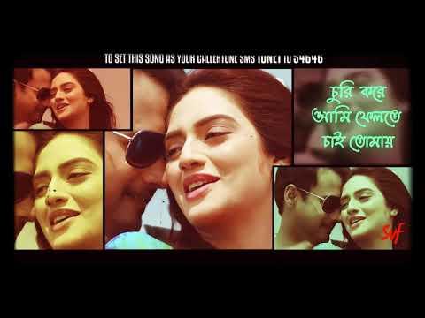 Aladdin/one/Lyrical video/Yash/Nusrat Birsa/Shalmali/Arindom/SVF music / 2017 😘