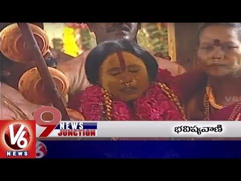 9PM Headlines | Rangam Bhavishyavani 2018 | KTR Slams Oppositions | Rahul Telangana Tour | V6 News