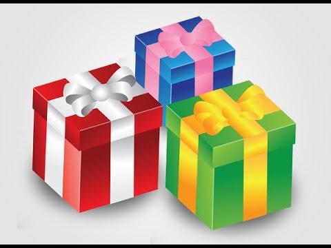 Где находится подарки