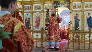 День памяти Собора новомучеников и исповедников Церкви Русской