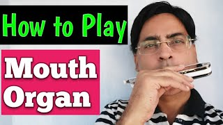 How to play mouth organ / mouth organ Lesson 1 in hindi/ Harmonica lesson 1/ Mouth organ tutorial