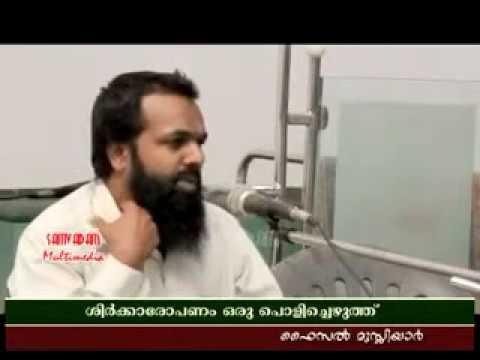 Angadipuram Mukamukam 01 Faisal Musliyar
