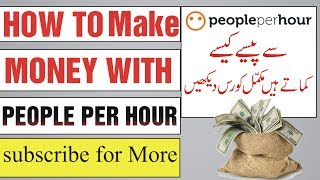 How To Make MONEY Online With PeoplePerHour Urdu Hindi Tutorial
