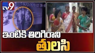 Guntur girl kidnap mystery continues