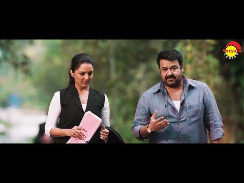 Ennum Eppozhum | Official Trailer HD | Mohanlal | Manju Warrier