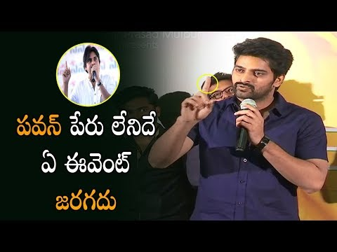 Hero Naga Shaurya Superb Speech @ Nartanasala Telugu Movie Teaser Launch | Mana Cinema