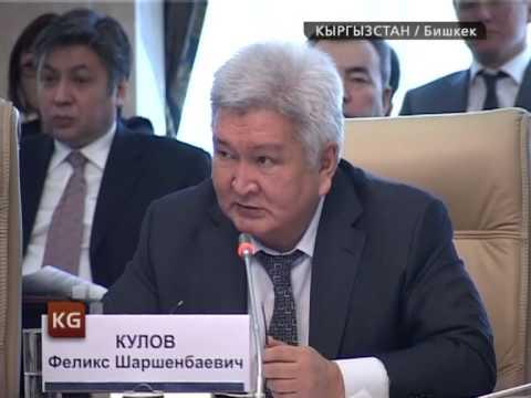 Кыргызстан. Новости 14 января 2013 / kplus