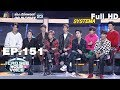Lagu I Can See Your Voice -TH | EP.151 | 9x9 | 9 ม.ค. 62 Full HD