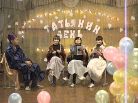 Сценка для юбилея три девицы под окном