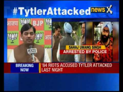 Jagdish Tytler attacked at wedding in Delhi