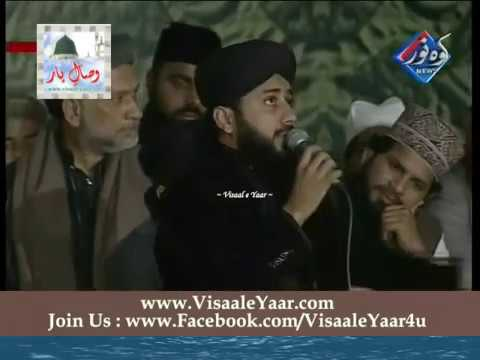 Urdu Naat( Dar E Nabi Par Ye Umar)19-01-2014 Hafiz Ghulam Mustafa At Aiwan E Iqbal Lahore.by Visaal video