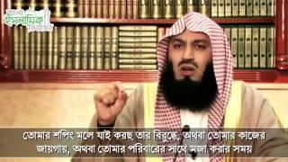 Too Lazy To Pray Salah | Watch This! | Mufti Menk | Bangla Subtitles | Islamic Reminder | বাংলা