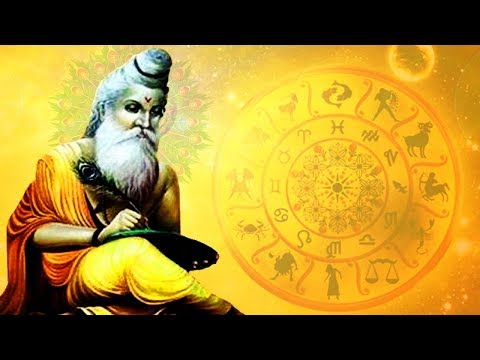 Vedic Mantras For Health And Long Life - Bhagya Suktam video