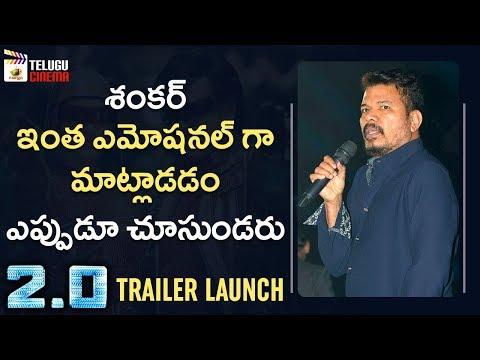 Shankar Emotional Speech | 2.0 Trailer Launch | Rajinikanth | Akshay Kumar | Amy Jackson | AR Rahman
