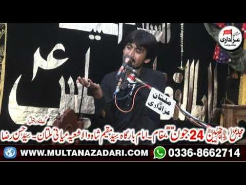 Zakir Alam Abbas Bhatti I Majlis 10 Har 2019 I YadGar Masiab Shahadat Imama Hussain A.S