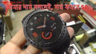 SmartWatch Cheap Price In Bd /buy cheapest smart watch from multiplan center /Shapon khan  vlogs