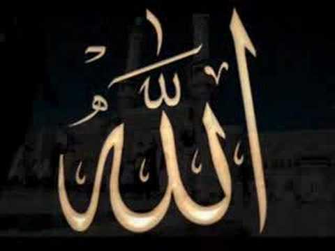 Nasheed - As Subhu Bada Min Qari Waheed Zafar Naat. Allah hu Allah hoo