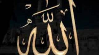 Nasheed - Allahu - As subuhu bada min Qari Waheed Zafar Naat. Allah hu Allah hoo