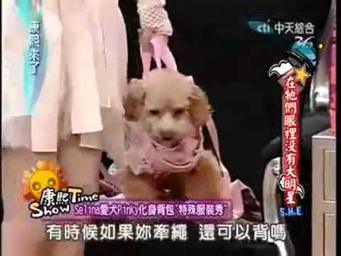 Pinky的衣服小s想給女兒穿 video