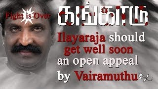 Fight is over - Ilayaraja should get well soon, an open Appeal by Vairamuthu - Kangaroo Audio Launch