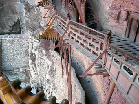 China:  Hanging Monastery in Shanxi province