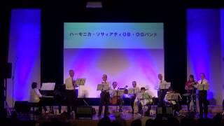 稲門音楽祭1