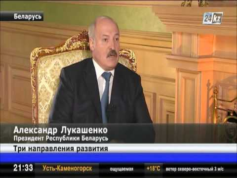 А.Лукашенко: «Нурсултан Назарбаев - не только коллега. Он - учитель и друг»