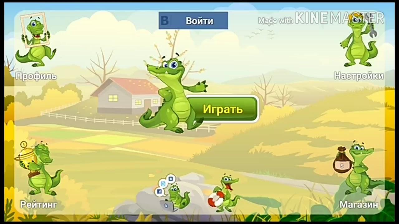 Игра крокодильчик рисовать и угадывать играть