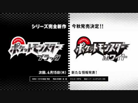 Pokemon BlackWhite: GeechisuGhetsis Theme (Final Battle)