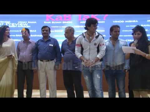 Aakhir Kab Tak Hindi Movie (2016) Official Trailer Launch - Star Cast !!!