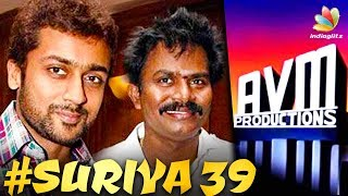 AVM Re-Entry With Surya and Hari's Untitled Project