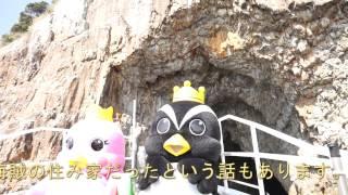 門川町観光PR himuka – ひむか共和国