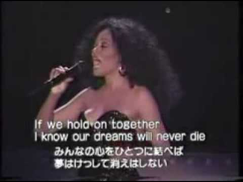 Diana Ross - Together