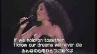 Watch Diana Ross If We Hold On Together video