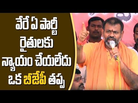Swami Paripoornananda Speech LIVE @ Medak BJP Public Meeting || BJP Candidate Sri Akula Rajaiah