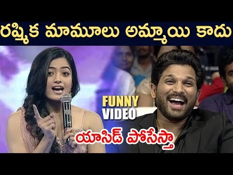 Rashmika Daring Speech @ Geetha Govindam Audio Launch 2018 - Latest Telugu Movie - Allu Arjun