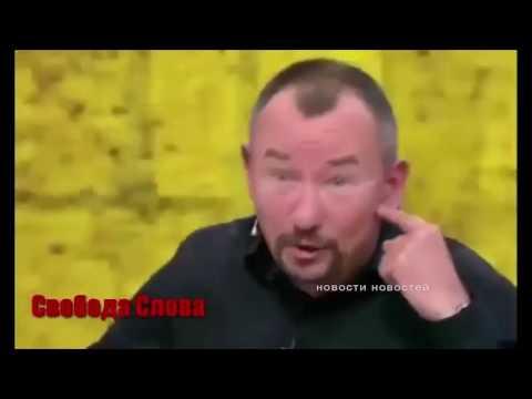 Жирик рубит правду  Украинцы в ужасе