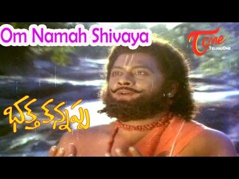 Bhakta Kannappa Songs - Om Namah Shivaya - Krishnam Raju - Vanisree...