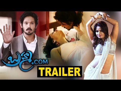 Brahmma.com Latest Telugu Movie Trailer - 2018 Telugu Movies - Nakul, Neetu Chandra