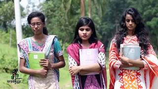 Short Film: Sei Meyeta