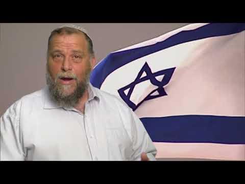 בנצי גופשטיין: על קידוש השם, מדינת ישראל והצורך להיות מדינה יהודית אמיתית HD