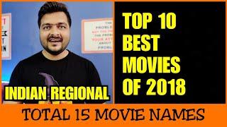 Top 10 Best Movies of 2018 | Indian Regional