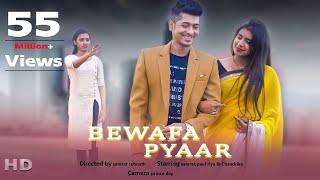 Bewafa Pyar | Wo Ladki Nahi Zindagi Hai Meri | Romantic Love Story | Heart Touching Love Stoy